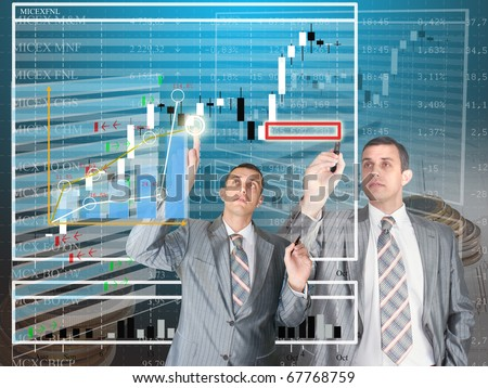 The meneger and businessman studies a structure of the diagramme of capital investments in financial business - stock photo