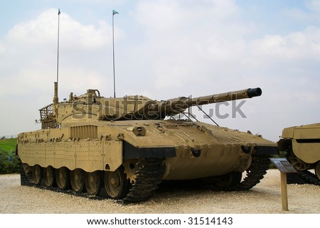 The Merkava is the main battle tank in service with the Israeli armed forces.