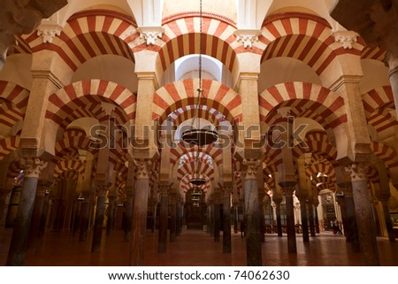 The Mezquita (Spanish for mosque) of Cordoba is a Roman Catholic cathedral and former mosque situated in the Andalusian city of Codoba, Spain - stock photo