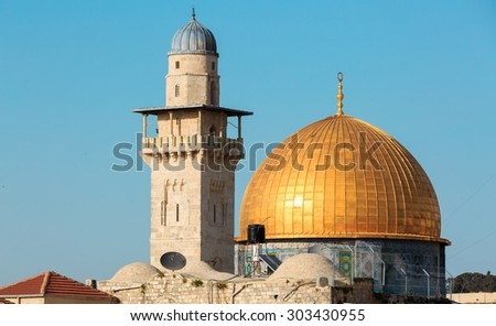 The minaret and mousque of Al-aqsa (Dome of the Rock) in Jerusalem - stock photo
