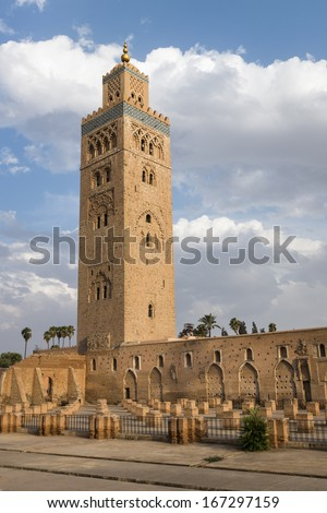 The minaret tower of the Koutoubia Mosque in Marrakech, Morocco - stock photo