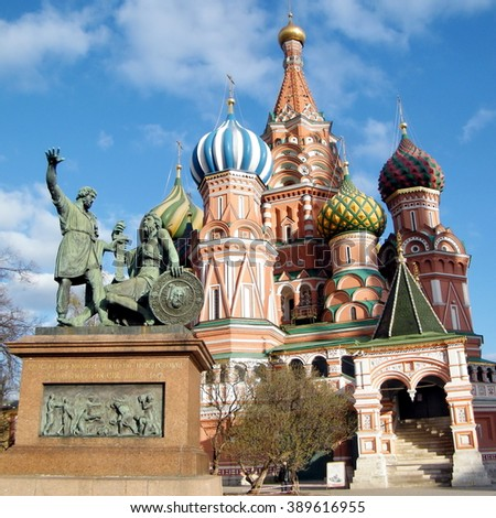 The Minin and Pozharski monument and Saint Basil Cathedral in Moscow, Russia - stock photo