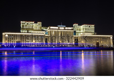 The Ministry of Defense of Russia and light from the ship sailing on the Moscow river.