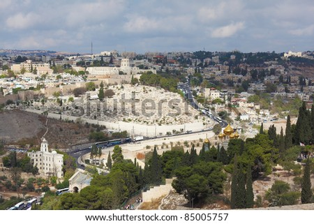 The modern city with skyscrapers. Majestic panorama of ancient Jerusalem.