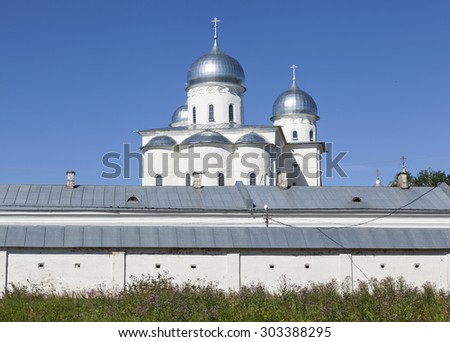The monastery walls, and St. George's Cathedral St. George's Monastery. Velikiy Novgorod. Russia. - stock photo