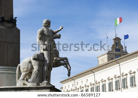 The Montecitorio palace, home to the italian Parliament, in Rome - stock photo