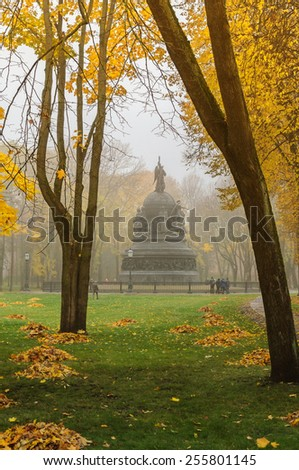 The monument Millennium of Russia in autumn fog