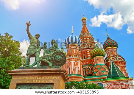 "The monument to Minin and Pozharsky at the Red Square in Moscow, Russia. Inscription on the monument in Russian - ""To Minin and Pozharsky from grateful Russia. 1818 Year "". Architectural landscape - stock photo"