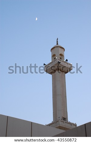 The Moon over a minaret.