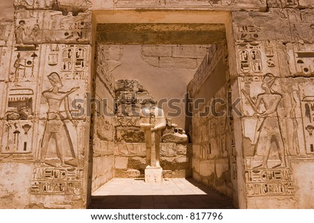 The mortuary temple of Ramses III, Pharaoh of Egypt, at Medinet Habu, Luxor (Thebes) Egypt - stock photo
