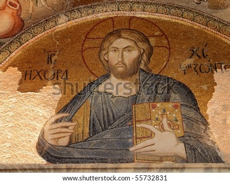 The mosaic in the lunette over the doorway to the esonarthex portrays Christ as ?The Land of the Living?.