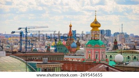 The Moscow city landscape with views of the Kremlin and roofs of the houses - stock photo