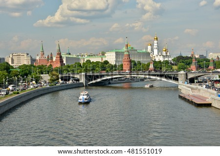 The Moscow Kremlin. Kremlin embankment of the Moscow river in the late spring.