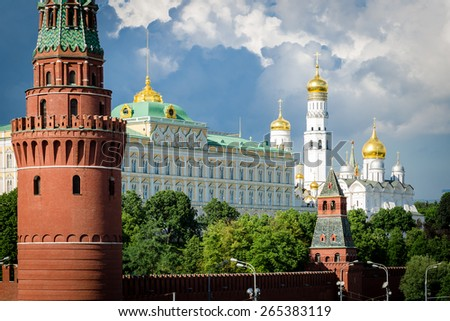 the Moscow Kremlin. Moscow. Russia - stock photo