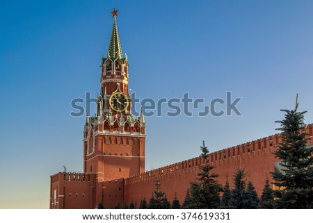 the Moscow Kremlin Red Square view Moscow Russia. - stock photo