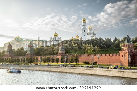 The Moscow Kremlin, Russia - stock photo