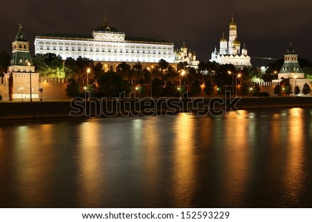 The Moscow Kremlin (Russia) in the night