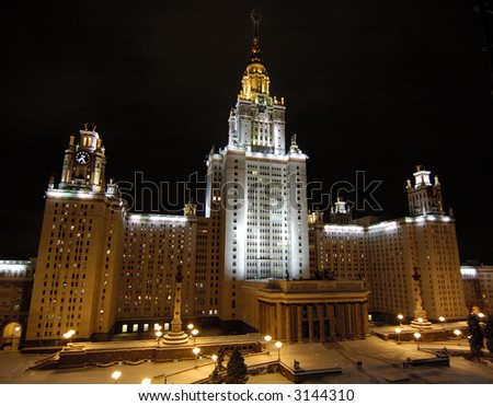 The Moscow State University (MSU) at the night. Moscow, Russia.