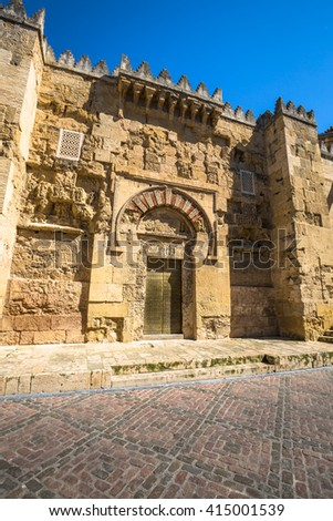 The Mosque Cathedral in Cordoba, Spain. Exterior wall with great door - famous landmark in Andalusia - stock photo