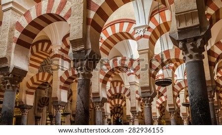 The Mosque-Cathedral of Cordoba is the most significant monument in the whole of the western Moslem World and one of the most amazing buildings in the world. - stock photo