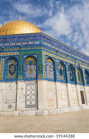 The mosque; Dome of the Rock in Jerusalem. - stock photo