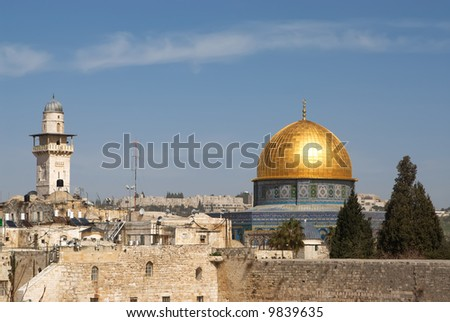 The mosque of Al-aqsa and part of The wailing wall, Jerusalem - stock photo