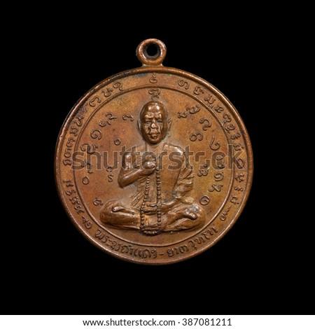 Us Merchant Marine Commemorative Plaque Stock Photo
