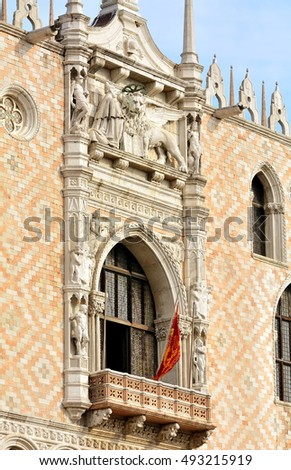 The most famous palace in the square of San Marco in Venice called Palazzo Ducale, Italy