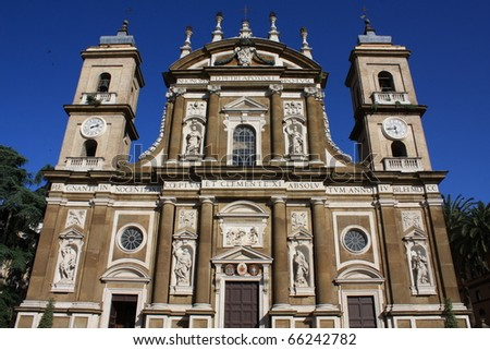 The most popolar church in Frascati (Rome, Italy). The Cathedral (Cathedral Basilica of St. Peter Apostle) has a high fa�§ade from 1698-1700 (Architect Gerolamo Fontana).