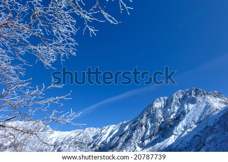 The mountain which froze up - stock photo