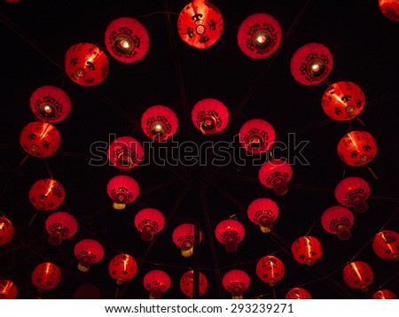 The multi circle form layer of light-up red Chinese style  paper lantern at night with dark black sky as background. There are two similar images, one wide angle shot and the other close up shot. - stock photo