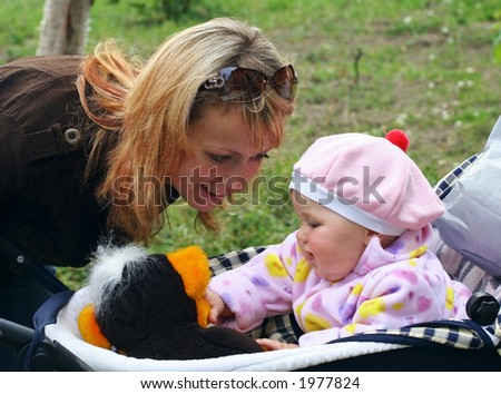 The mum with the child - stock photo