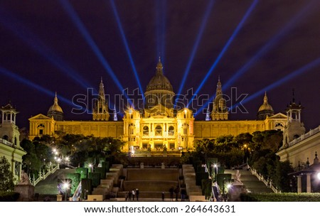 The Museu Nacional d'Art de Catalunya,  abbreviated as MNAC, is the national museum of Catalan visual art located in Barcelona, Catalonia, Spain - stock photo