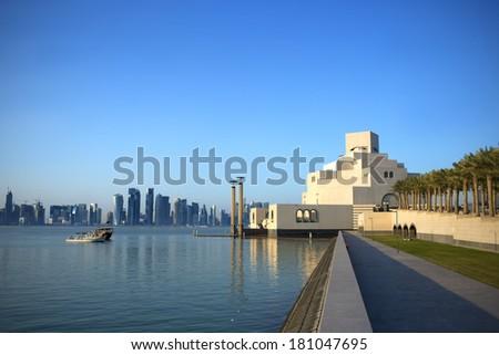 The Museum of Islamic Art in Doha, Qatar - stock photo
