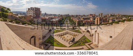 the museum open-air the Cascade in Yerevan - stock photo