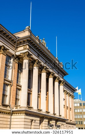 The National Archives of Finland in Helsinki - stock photo