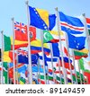 The national flag is flying around the world - stock photo