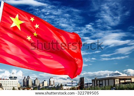 The national flag of China - stock photo