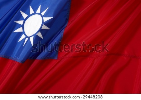 The national flag of Taiwan - stock photo