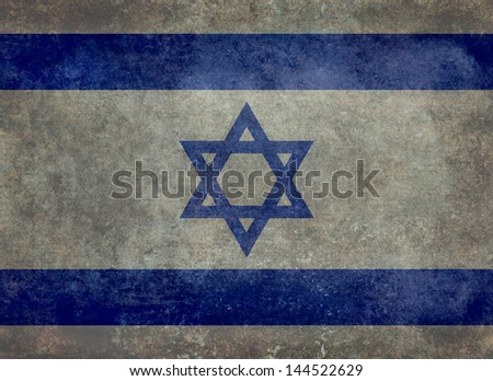 The National flag of the State of Israel (to scale) with worn retro vintage distressed textures. - stock photo
