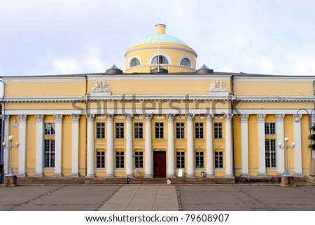 The National Library of Finland in Helsinki - stock photo