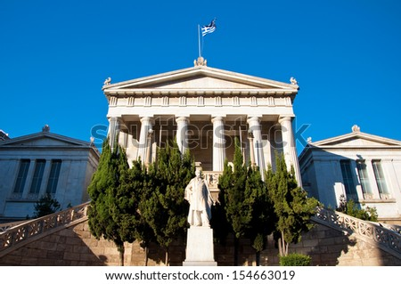 The National Library of Greece in Athens.