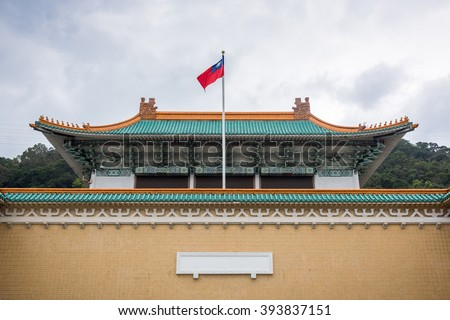 The National Palace Museum (Gugong) is a museum in Shilin, Taipei, Taiwan, focused on ancient Chinese art and artifacts.  - stock photo