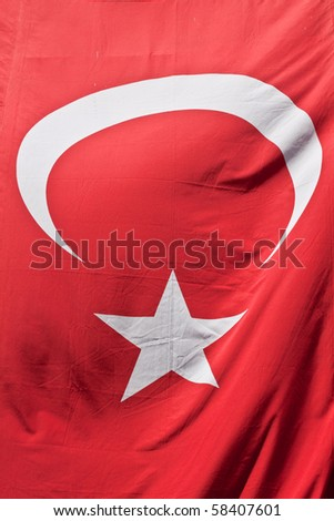 The national turkish flag moving in the wind. - stock photo