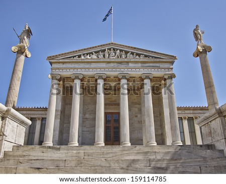 The national university of Athens, Greece - stock photo