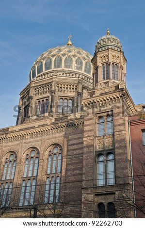 The Neue Synagoge (New Synagogue) is the main synagogue of the Berlin Jewish community.