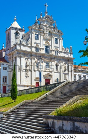 The New Cathedral, Se Nova or Cathedral of the Holy name of Jesus is the current bishopric seat of the city of Coimbra. Portugal - stock photo