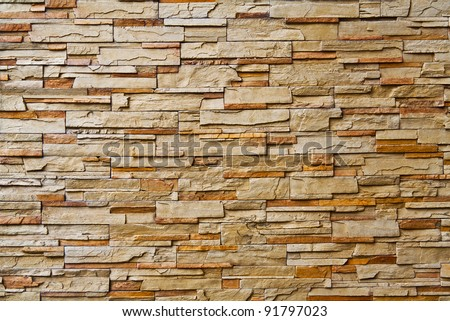 The new design of modern wall - stock photo