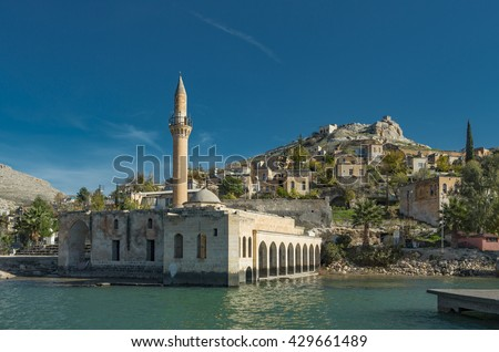 The New Halfeti in Gaziantep Turkey - stock photo