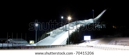 The new Holmenkollen Ski Jump in Oslo - stock photo